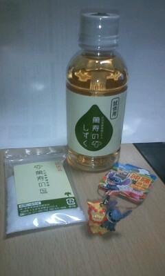 EMX倶楽部さんモニター当選品