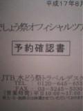 050813_1446~01.jpg