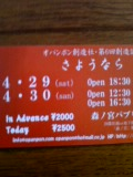 060430_1627~01.jpg