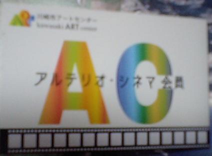 CA380067.jpg