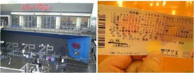 050726sakamoto.jpg