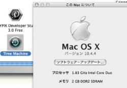Apple08128.jpg