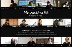 Mypackinglist.jpg