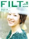 filtp_issue_16l.jpg