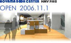 hmvshibuya_open_title.jpg