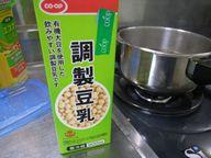 COOPの豆乳