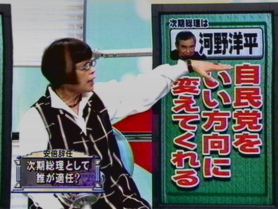 田嶋陽子 たかじんのそこまで言って委員会