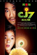 movie_1200478330.jpg