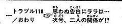 next_20080928231040.jpg