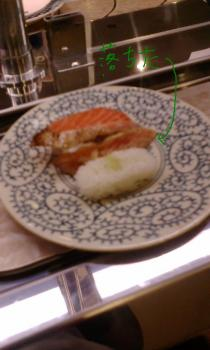 寿司がああああ