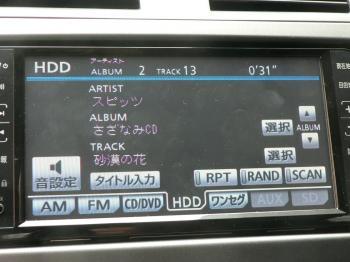 端末(?)に録音した音楽