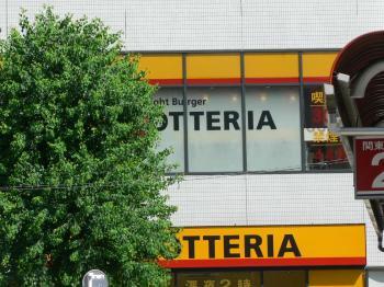 ロッテリア☆(敵です)