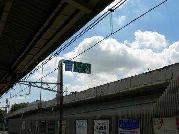 駅前が高速道路