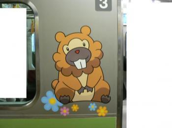 ポケモン電車3