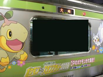 ポケモン電車4