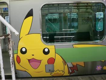 ポケモン電車5