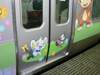 ポケモン電車9
