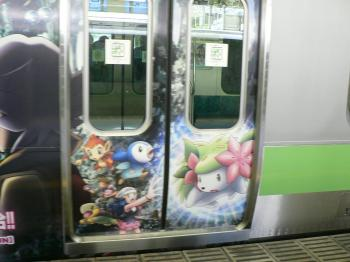 ポケモン電車10