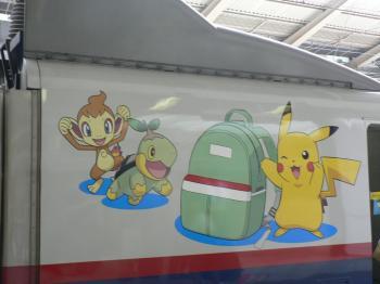 ポケモン新幹線5