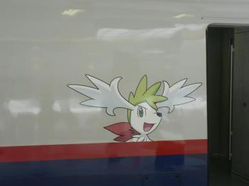 ポケモン新幹線9