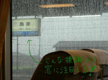 なんか雨が・・・