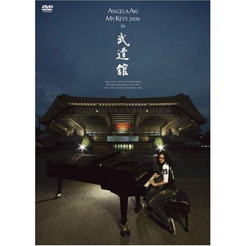 アンジェラ アキ DVD