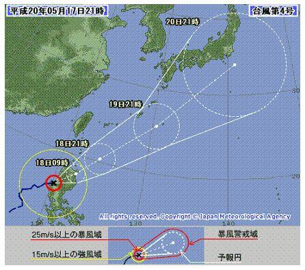 台風接近~(^^;