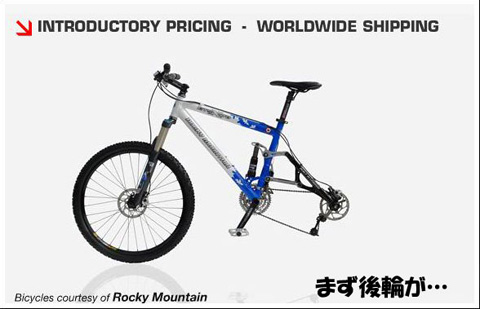 KTRAK = SKI + BIKE その2
