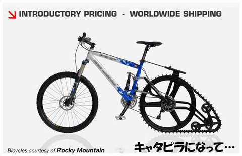 KTRAK = SKI + BIKE その3