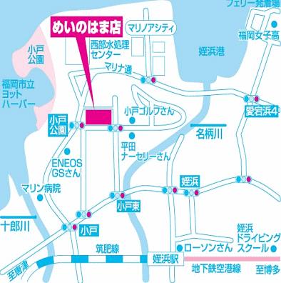 コーナン・サコダ 案内図