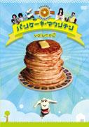 pancake2_jac.jpg