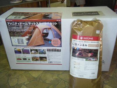 2009_0922キャンプ0029