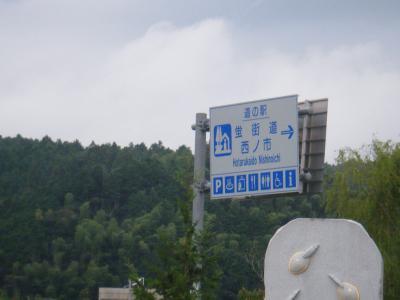 2009_0929繧ュ繝」繝ウ繝・086_convert_20091004224351