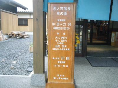 2009_0929繧ュ繝」繝ウ繝・088_convert_20091004224037