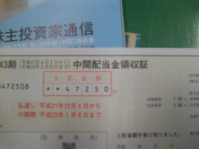 2009_1206_170608_convert_20091215211438.jpg