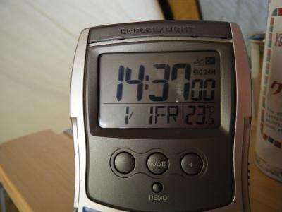 2010_0101_143530_convert_20100103214533.jpg