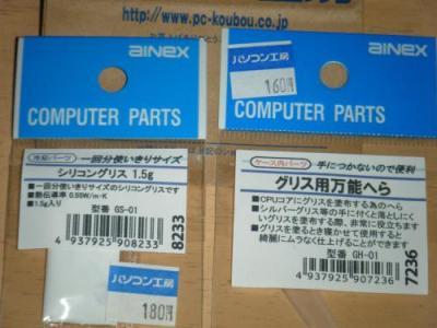 2010_0110_223344_convert_20100111193813.jpg