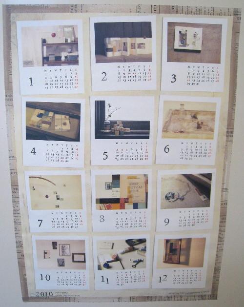 カレンダー居間