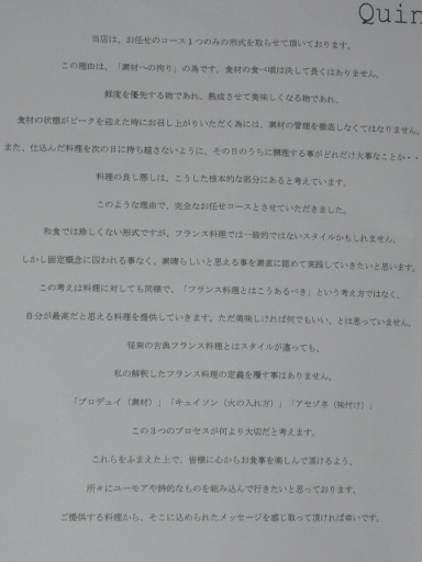 P1010120(1).jpg