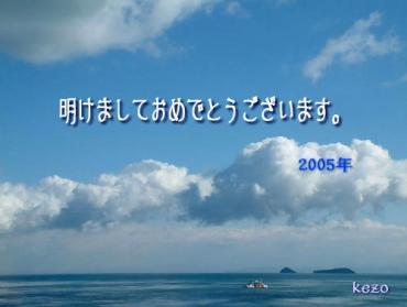 20050106211025.jpg