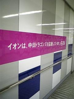 20060812002029.jpg