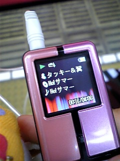 20060818005645.jpg