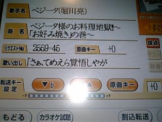 20061015020846.jpg