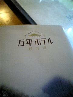 20080818164716