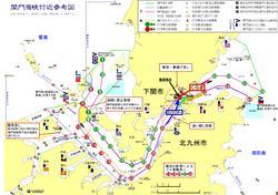 関門海峡付近参考図