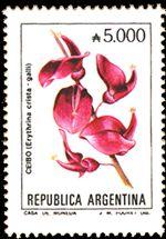 セイボの切手