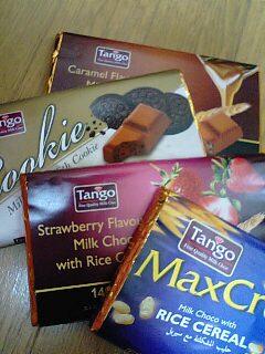 タンゴチョコレート