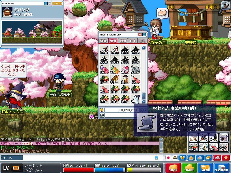 Maple0225.jpg