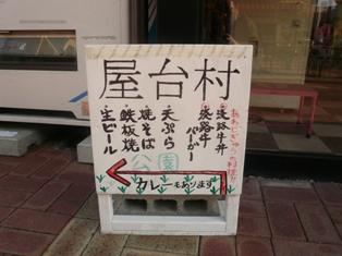 淡路島 宿 おすすめ 口コミ 子連れ旅行 いちご狩り