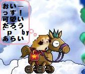 ラスカルゥ~(ノ・ω・)ノ